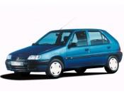 Saxo 1996 - 1999 (4)