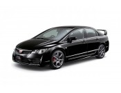 Civic Type R 2006 - 2012  (12)