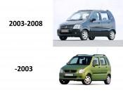 Meriva 2003 - 2010 (166)
