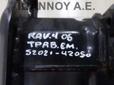ΤΡΑΒΕΡΣΑ ΕΜΠΡΟΣ 52021-42050 TOYOTA RAV4 2006 - 2009