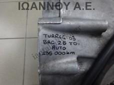 ΣΑΣΜΑΝ ΑΥΤΟΜΑΤΟ BAC 2.5cc TDI 4X4 0AD341010T 09D321105 09D300037K VW TOUAREG 2003 - 2010