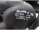 ΜΗΧΑΝΗ ΚΙΝΗΤΗΡΑΣ Z14XE 1.4cc 97.000ΧΛΜ OPEL ASTRA G 1998 - 2004